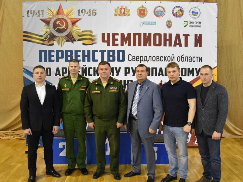 Со-организаторы соревнований